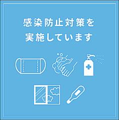 炭火海鮮酒家 楽厘 らくりん 京都南インター竹田店の雰囲気1