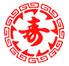 華風 福寿飯店のロゴ