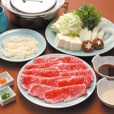 膳菜 さがみ 新宿小田急店のおすすめ料理1