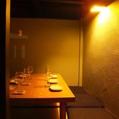 おきらく食堂 イセサキ店の雰囲気3