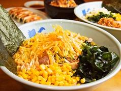 ラーメン屋 麺一 仲町台店の写真