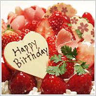 記念日にケーキご用意できます♪