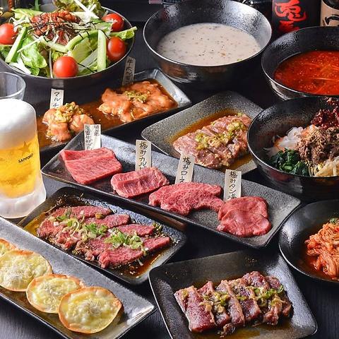 新横浜で焼肉なら「まんまる」で!!単品飲み放題&無料送りサービスあり!