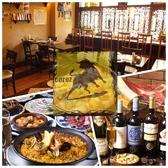スペイン料理 バル・セレス 池袋のグルメ