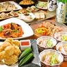 DINING彩 新宿店のおすすめポイント2