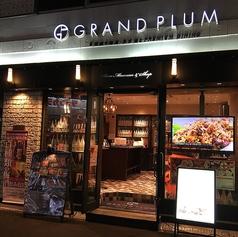 グランドプラム GRAND PLUMの写真