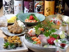 山水草木 テルマー湯店の写真