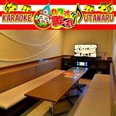 カラオケ歌丸 赤道店 ごはん,レストラン,居酒屋,グルメスポットのグルメ