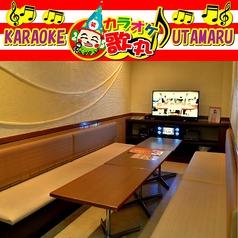 カラオケ歌丸 赤道店の写真