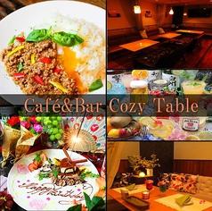 CAFE&BAR CozyTable コージーテーブルの写真