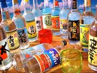 沖縄全48蔵元の泡盛を取り揃えております!