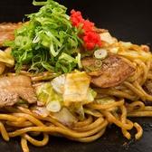京都 錦わらい 南草津店のおすすめ料理3