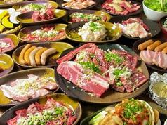 焼肉食べ放題 カルビ市場 小倉店特集写真1