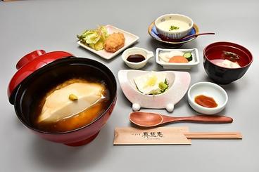 ゆばの里 真慈庵のおすすめ料理1