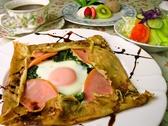 レストラン モン・パリのおすすめ料理3