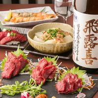 会津の日本酒、東北の食材☆