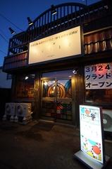 札幌 RETRO originの雰囲気1