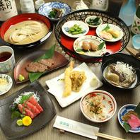 秋田・山形の郷土料理を堪能するコース3,000円~