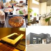 お好みダイニング なな Okonomi Dining NANAの詳細