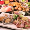 新鮮なお造りはもちろん、赤身牛肉の厚切りステーキや鮑の浜焼きなど、食べ放題では味わう事の出来ない高級食材などがついたコースをご用意♪宴会はもちろん、記念日などの特別な日にもご利用頂けます◎ワンランク上のコースで盛り上がっちゃいましょう!(^^)☆