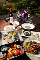 京都洛東迎賓館 レストラン 秀岳の写真