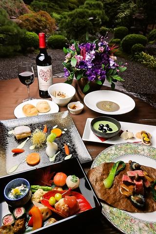 京都洛東迎賓館 レストラン 秀岳