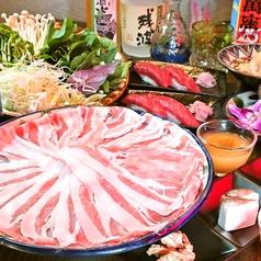 かふぅ 沖縄のおすすめ料理1