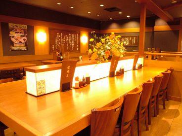 杵屋 京都アバンティ店の雰囲気1