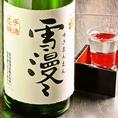 日本酒ランキング12年連続1位獲得の銘酒をはじめ、東北の有名な地酒各種ございます♪