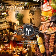 個室肉バル ミートファーム 新宿東店の写真