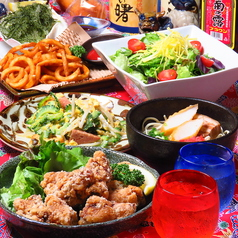 沖縄料理・島酒場 がらくたの写真