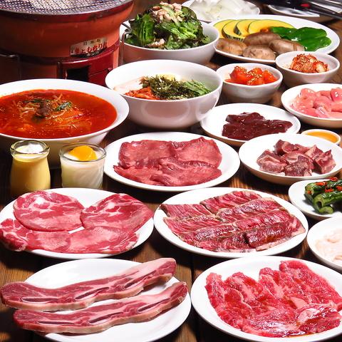 北海道・旭川発祥の塩ホルモンが横浜に!肉の鮮度と持ち味が生きる皿をヘルシーに満喫