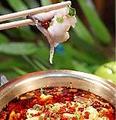 料理メニュー写真白身魚の薄切り香り油煮