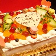 【結婚式2次会や宴会に】ケーキもご用意【オプション】
