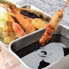 日本一の串かつ 横綱 天王寺店のおすすめ料理1