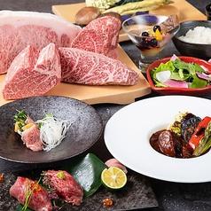 神戸牛みやび 北野坂店のコース写真