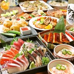 DINING彩 新宿店のおすすめ料理1