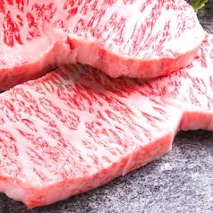 厳選金印オリーブ牛の霜降りロースステーキ