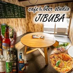 cafe&beer studio JIBUBAの写真