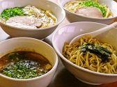 麺屋 菜々兵衛 北海道のグルメ