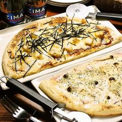 ツナとコーンの照り焼きPizza ハーフサイズ※画像の奥側