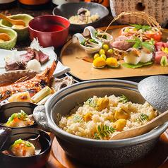 鳥道楽 新宿店のおすすめ料理1