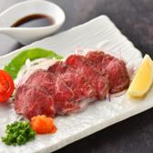 旬彩 はなれ 新宿歌舞伎町店のおすすめ料理3