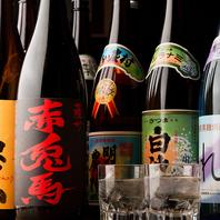 歓迎会にオススメの日本酒・焼酎や地酒も豊富にあり!