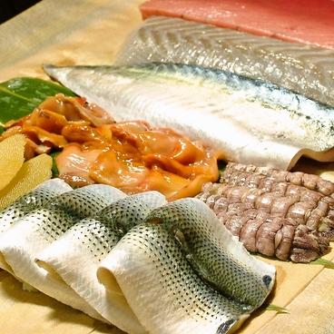 魚浜 学芸大店のおすすめ料理1