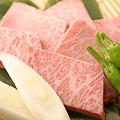 料理メニュー写真【カルビ】特選カルビ(塩/タレ)