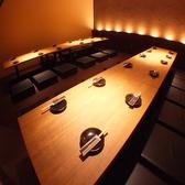 創作DINING しんの雰囲気2