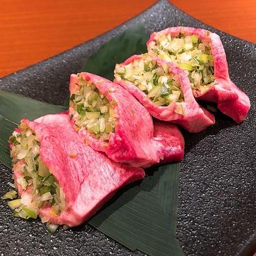 焼肉ホルモン 山水縁 虎ノ門本店のおすすめ料理1