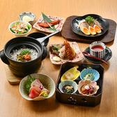 和だいにんぐ 號 ごう 大垣店のおすすめ料理2