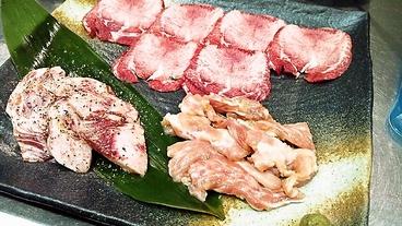 焼肉 十坪亭のおすすめ料理1